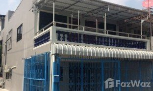 4 Bedrooms Property for sale in Huai Khwang, Bangkok