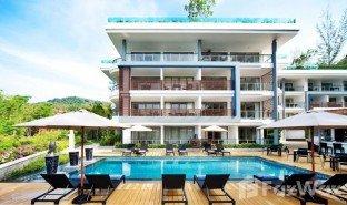 สตูดิโอ อพาร์ทเม้นท์ ขาย ใน กมลา, ภูเก็ต Nakalay Palm