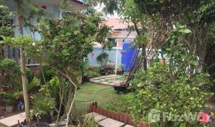 2 Bedrooms Property for sale in Ban Chan, Udon Thani