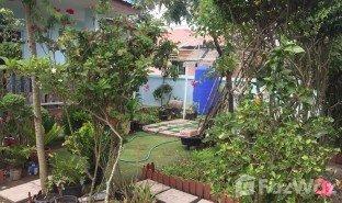 2 Schlafzimmern Immobilie zu verkaufen in Ban Chan, Udon Thani