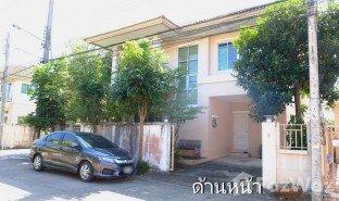 3 ห้องนอน บ้าน ขาย ใน มีนบุรี, กรุงเทพมหานคร PREECHA SUWINTHAWONG
