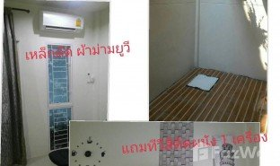 2 Bedrooms Property for sale in Tha Sa-An, Chachoengsao Sirarom Plus Motorway