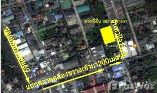 N/A Immobilie zu verkaufen in Lak Song, Bangkok