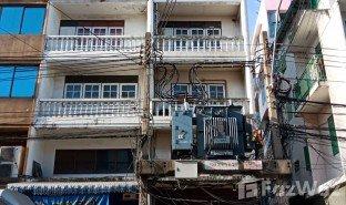 曼谷 Pom Prap 3 卧室 房产 售