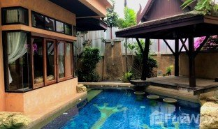 4 Schlafzimmern Villa zu verkaufen in Na Chom Thian, Pattaya