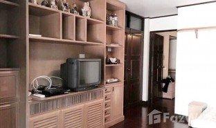 4 ห้องนอน บ้าน ขาย ใน พระโขนงเหนือ, กรุงเทพมหานคร