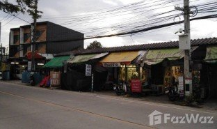 N/A Property for sale in Fa Ham, Chiang Mai
