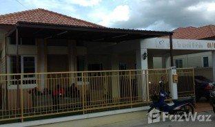 普吉 Wichit Phuket Villa Chaofah 2 3 卧室 房产 售