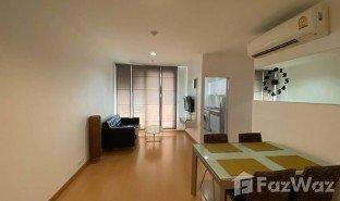 曼谷 Phra Khanong Life Sukhumvit 65 2 卧室 房产 售