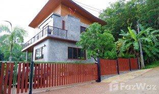 甲米 Nong Thale 3 卧室 房产 售