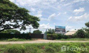 N/A Immobilie zu verkaufen in Ban Lueam, Udon Thani
