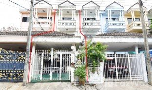 4 Bedrooms Property for sale in Phlapphla, Bangkok