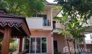 4 Schlafzimmern Immobilie zu verkaufen in Si Kan, Bangkok