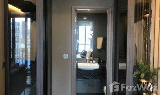 1 Bedroom Property for sale in Si Phraya, Bangkok Ashton Chula-Silom