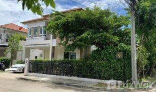 недвижимость, 4 спальни на продажу в Tha Kham, Бангкок Saransiri Thakam-Rama 2