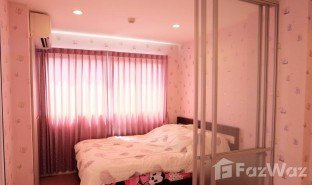 1 Bedroom Property for sale in Khlong Kum, Bangkok Lumpini Condo Town Nida - Serithai