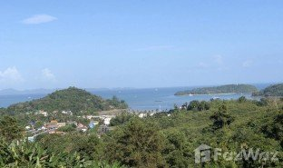 N/A Land for sale in Wichit, Phuket
