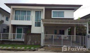 4 Bedrooms Property for sale in O Ngoen, Bangkok Casa Ville Watcharapol – Permsin
