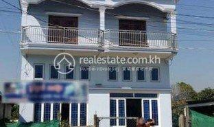 Kandal Prek Ho 8 卧室 房产 售
