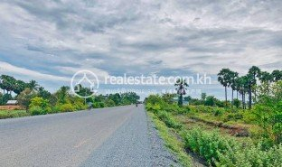 N/A Land for sale in Trapeang Bei, Kampot