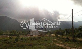 1 Bedroom Property for sale in Andoung Khmer, Kampot