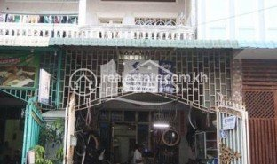 5 Bedrooms House for sale in Tuol Tumpung Ti Muoy, Phnom Penh
