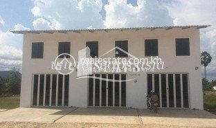 6 Bedrooms Property for sale in Andoung Khmer, Kampot