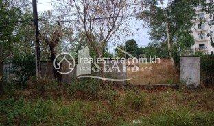 N/A Property for sale in Pir, Preah Sihanouk