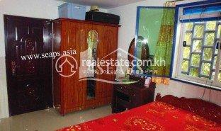4 Bedrooms Property for sale in Pong Tuek, Phnom Penh