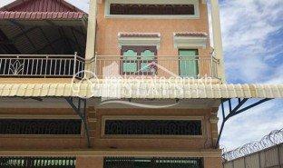 4 Bedrooms House for sale in Khmuonh, Phnom Penh