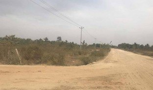 N/A Land for sale in Tang Sya, Kampong Speu
