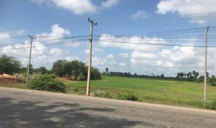 N/A Property for sale in Damnak Reang, Kampong Speu