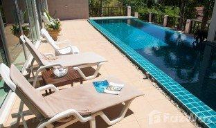 4 Schlafzimmern Immobilie zu verkaufen in Maret, Koh Samui