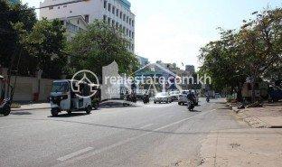 Studio Property for sale in Boeng Reang, Phnom Penh