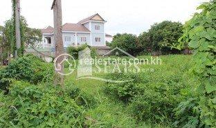 N/A Land for sale in Svay Dankum, Siem Reap