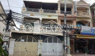 4 Bedrooms Townhouse for sale in Tumnob Tuek, Phnom Penh