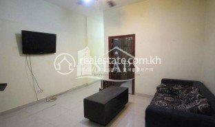 3 Bedrooms House for sale in Voat Phnum, Phnom Penh