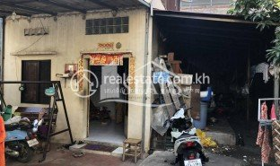 2 Bedrooms Property for sale in Tuol Sangke, Phnom Penh