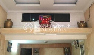 7 Bedrooms Property for sale in Chaom Chau, Phnom Penh