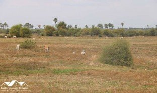 N/A Land for sale in Chan Saen, Kampong Speu