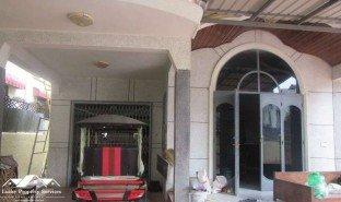 3 Bedrooms Property for sale in Chak Angrae Leu, Phnom Penh