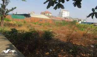 N/A Property for sale in Boeng Kak Ti Muoy, Phnom Penh