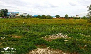 N/A Land for sale in Phnom Penh Thmei, Phnom Penh