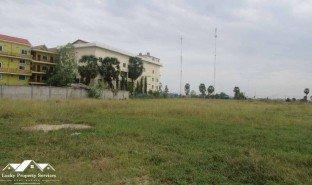 N/A Property for sale in Kouk Roka, Phnom Penh