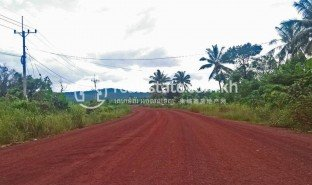 N/A Property for sale in Ruessei Chrum, Koh Kong