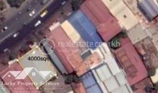 N/A Property for sale in Tuol Svay Prey Ti Muoy, Phnom Penh