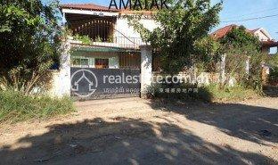 Kandal Prek Ho 9 卧室 房产 售