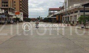 2 Bedrooms Property for sale in Kakab, Phnom Penh