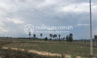 N/A Land for sale in Basedth, Kampong Speu