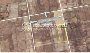 N/A Property for sale in Preaek Phnov, Phnom Penh